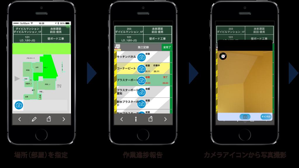 touchPhone01_160725