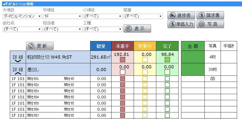 touchPC1-1_160727