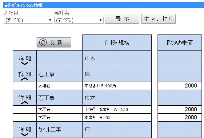 touchPC2-2_160727
